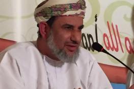 """""""جمعية المكتبات والمعلومات"""" تعقد مؤتمرها الدولي الأول في مسقط"""