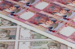 1.87 مليار ريال عجز الموازنة العامة بنهاية نوفمبر بانخفاض 43%.. و9.68 مليار إيرادات