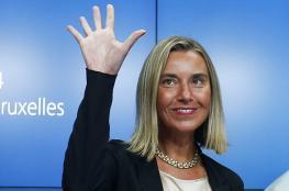 """أوروبا """"تتحايل"""" على العقوبات الإيرانية بكيان قانوني جديد"""