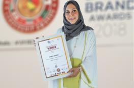 """جائزة """"النساء القياديات"""" لرئيسة المسؤولية الاجتماعية ببنك العز"""