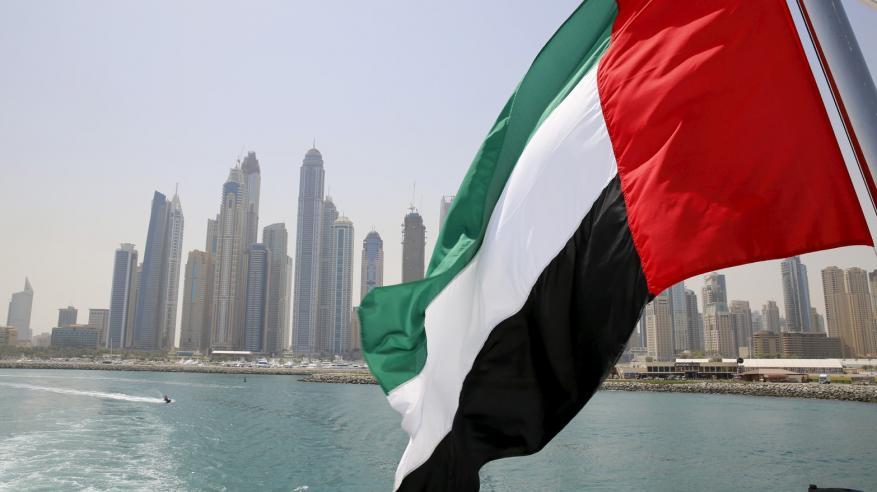 الإقامة لمدة 10 سنوات في الإمارات بـ 313 دولاراً فقط!