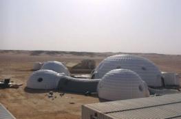 """مدرسة مدينة السلطان قابوس تشارك في """"العيش على المريخ"""""""