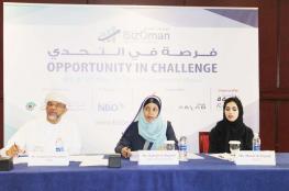 """""""منتدى عمان للأعمال"""" يستشرف المسقبل الاقتصادي للسلطنة.. 7 مايو"""