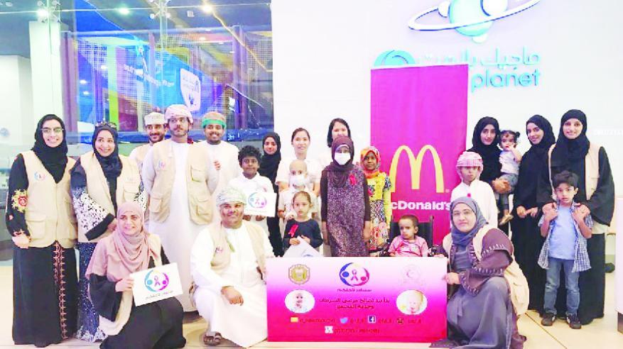 """ماكدونالدز تدعم """"سنبادر من أجلكم"""" لإسعاد الأطفال المصابين بالسرطان"""