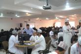 """المشاركون في دورة """"100 مبتكر عماني"""" يشيدون بالمحتوى المميز.. ويتعهدون بمواصلة الإبداع"""