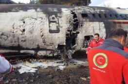 بالفيديو والصور .. مقتل 15 شخصا إثر تحطم طائرة إيرانية