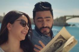 """بالفيديو .. 7 ملايين مشاهدة لكليب تامر حسني """"ناسيني ليه"""""""