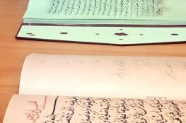 ندوة علمية لتعميق الوعي بالدور الحضاري للمخطوطات العمانية المهاجرة