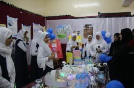 تعليمية البريمي تشارك في الاحتفال باليوم العالمي للسكري