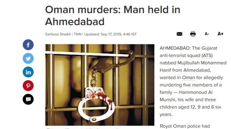 تفاصيل جريمة قتل الأسرة العمانية في بدية .. والمجرم الهارب في طريقه إلى السلطنة