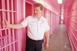 بالفيديو: في سويسرا.. طلاء السجون باللون الوردي