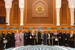 """وفد """"جمعية المرأة"""" يتعرف على صلاحيات مجلس الدولة"""