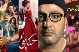 الدراما المصرية تمرض ولا تموت