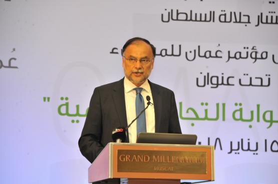 بالفيديو.. كلمة وزير التخطيط والتنمية بجمهورية باكستان الإسلامية بمؤتمر عمان للموانئ