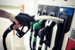 """مصر تبدأ """"التسعير التلقائي"""" للوقود في أبريل"""