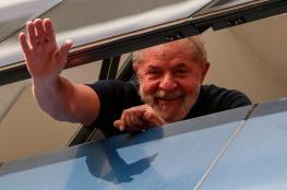 القضبان.. أشرس منافسي لولا دا سيلفا في سباق الانتخابات الرئاسية بالبرازيل