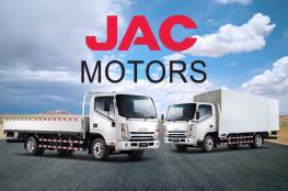 """اتفاقية شراكة بين """"فولكس واجن"""" و""""جاك"""" لتطوير سيارات كهربائية"""