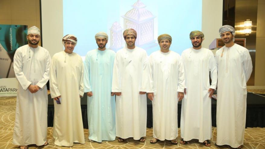 """حفل إفطار لعملاء """"عمان داتا بارك"""""""