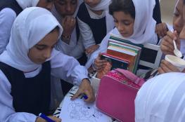 مدارس شمال الشرقية تحتفل باليوم العالمي للصحة النفسية
