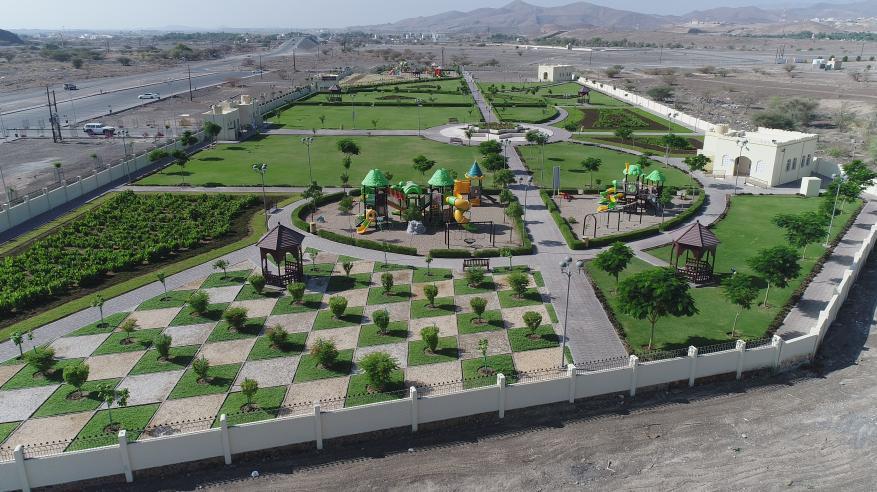 الحدائق والمنتزهات