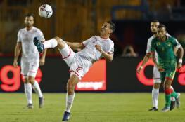 """تونس يصطدم بغانا في مباراة """"كسر العُقد"""" بثمن نهائي """"أمم إفريقيا"""""""