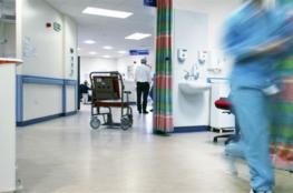 وفاة 456 بمستشفى بريطاني بسبب العلاج بالأفيون