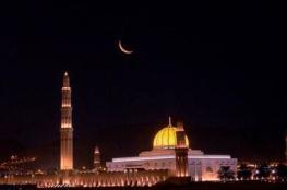 انقسامات فلكية حول ولادة هلال شهر شوال