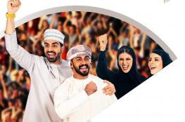 """""""صحار الدولي"""" يدشن حملة """"أهلا بالفوز"""" إبرازا لقيمة الشراكة والعمل"""