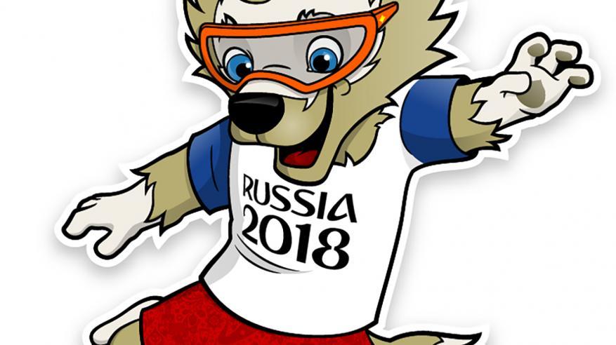 الذئب زابيفاكا تميمة كأس العالم 2018 في روسيا