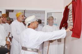 افتتاح مدرسة أجيال إبراء الخاصة بدعم من بنك التنمية