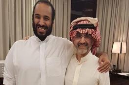 الوليد بن طلال يكشف كيف خسر 77 مليار ريال