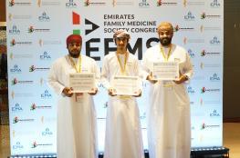طلاب كليّة عمان للسياحة يطبقون مهارات إدارة الفعاليات في الإمارات