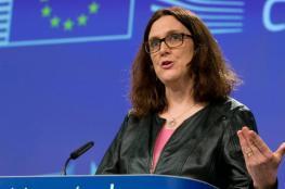 مسؤولة بالاتحاد الأوروبي: لسنا جاهزين لمواجهة الصين والولايات المتحدة