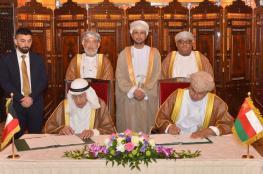 """السلطنة تووقع اتفاقيتي قرض مع """"العربي للإنماء"""""""
