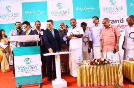 تدشين مستشفى ستاركير متعدد التخصصات في الهند