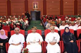 """""""التربية"""" تحتفل بتخريج 53 طالبا وطالبة من مدارس التربية الخاصة"""