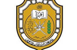 جامعة السلطان قابوس تُغرد حول موضوع التغذية
