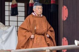 """بالصور والفيديو.. إمبراطور اليابان يتنازل عن العرش إلى """"آلهة الشمس"""""""