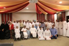 جامعة السلطان قابوس تحتفي بطلابها من ذوي الإعاقة