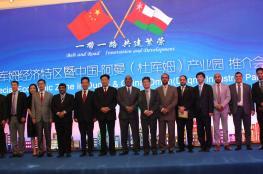 السلطنة والصين تحتفلان بمرور 40 عاما على إقامة العلاقات الدبلوماسية بين البلدين