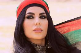 المغنية الأفغانية أريانا تعود للوطن من أجل النساء