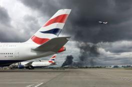 بالفيديو.. انفجار هائل في محيط مطار هيثرو
