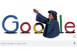 """من هي مفيدة عبد الرحمن التي احتفل """"جوجل"""" بعيد ميلادها ؟"""