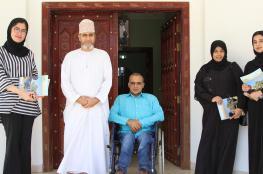 """""""جمعية المصارف"""" تعزز التوعية باليوم العربي للشمول المالي"""