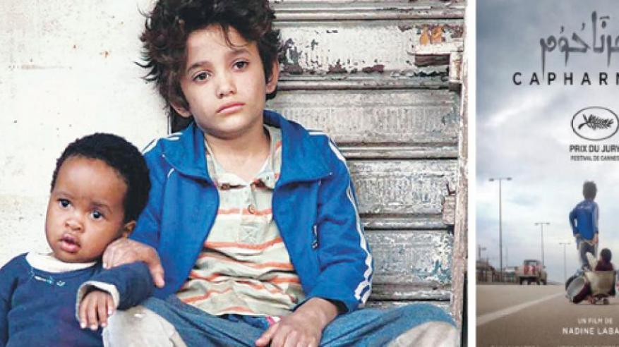 لأول مرّة في السلطنة عرض فيلم مُرشّح لجائزة الأوسكار