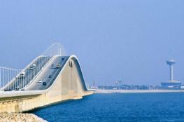 آخر تطورات مشروع الجسر الموازي بين السعودية والبحرين