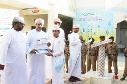 مدرسة سلطان بن مرشد بصور تحتفل بحفظة القرآن الكريم