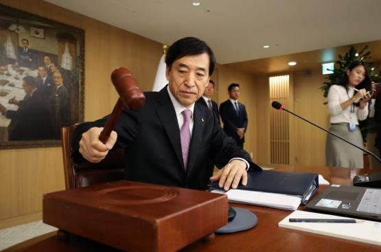"""""""المركزي الكوري"""" يحذر من ضعف النمو بعد خفض جديد لأسعار الفائدة"""