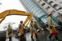 بالفيديو.. زلزال مدمر يضرب تايوان
