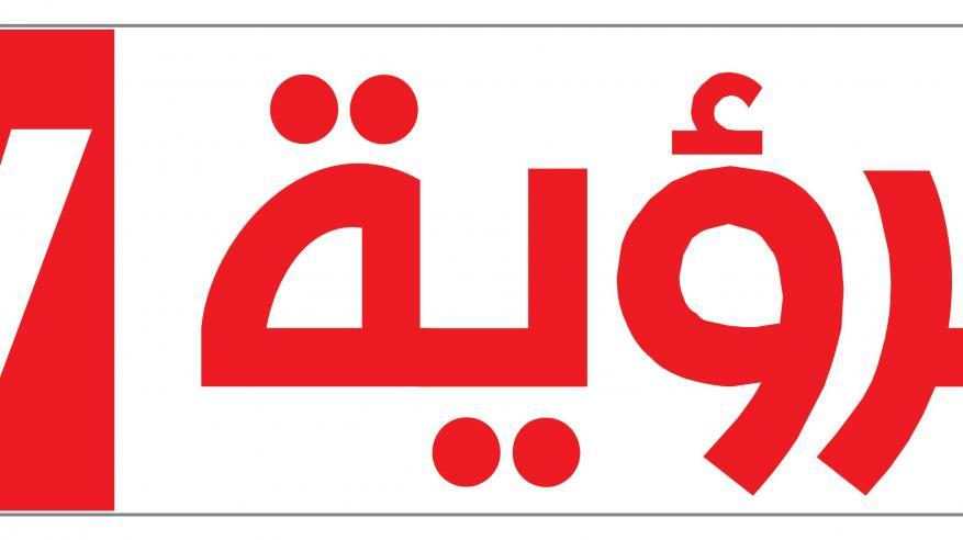 """""""تاريخ وتراث"""" يستكمل الحديث عن الإمام نور الدين السالمي"""
